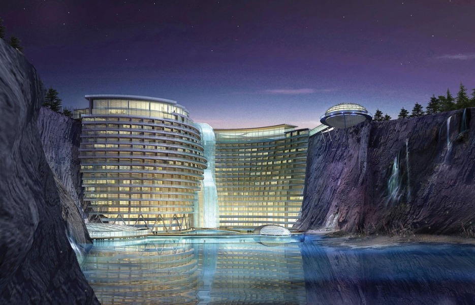 shimao-wonderland-international-hotel